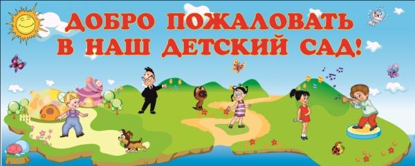 Игрушка за рисунок  Конкурс детских рисунков