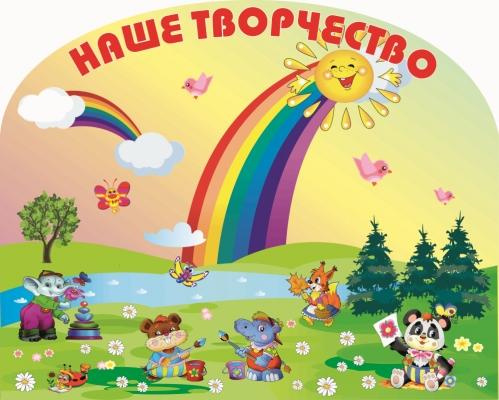 Конкурс детских рисунков телефон доверия